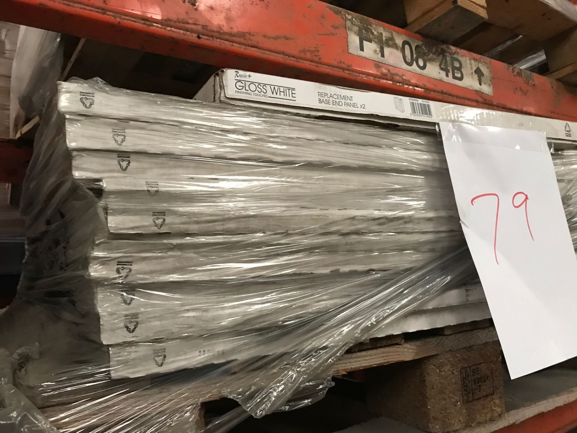 End panels (Pallet 79) (viewing and collection from Unit B, Scotch Park Trading Estate, Forge