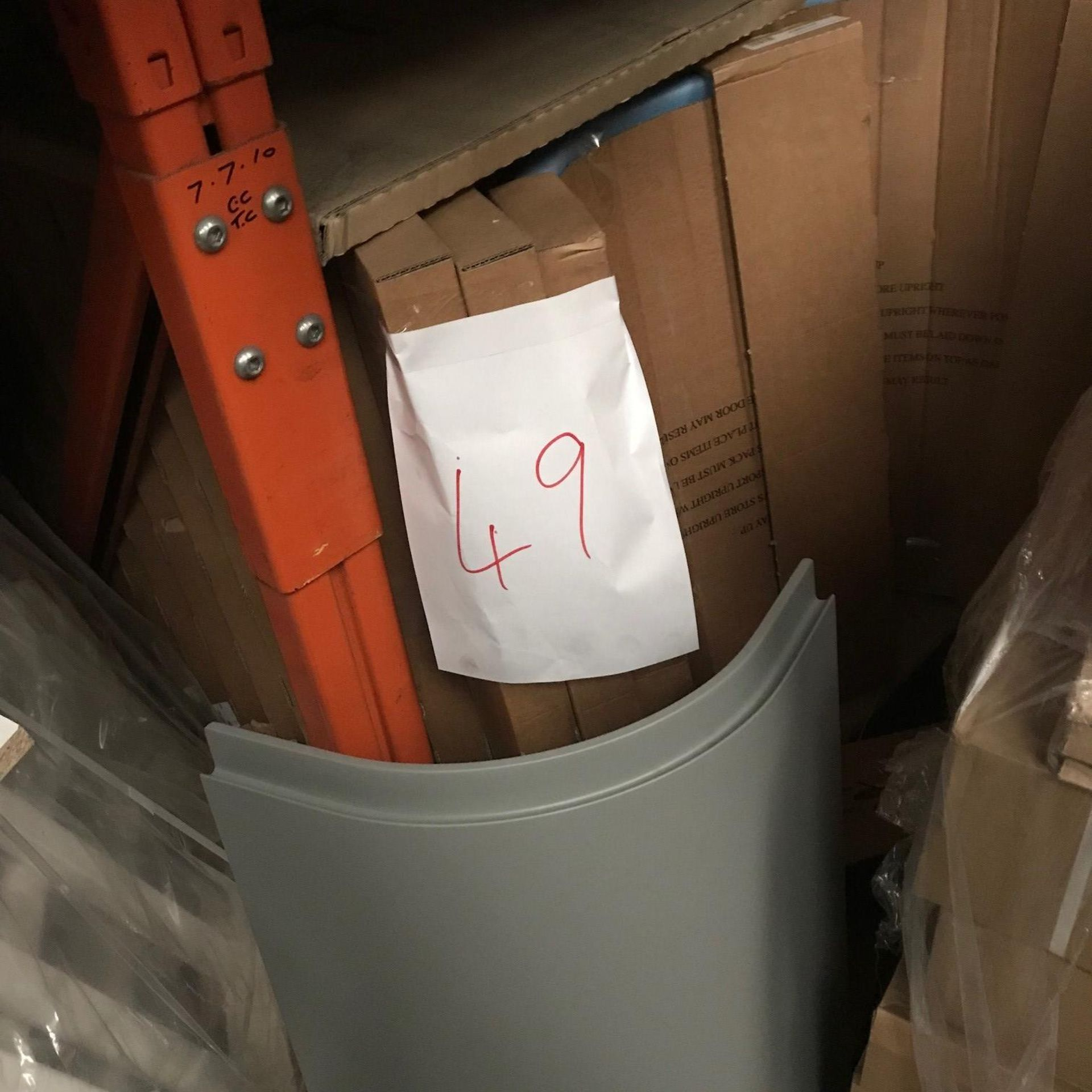 Curved Doors (Pallet 49) (viewing and collection from Unit B, Scotch Park Trading Estate, Forge
