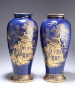 A PAIR OF 1920'S CARLTON WARE 'NEW MIKADO' VASES