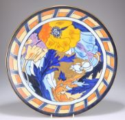 A WOOD & SONS POTTERY CHARGER, DESIGNED BY CHARLOTTE RHEAD