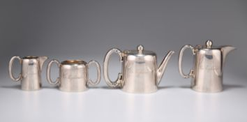 A WALKER & HALL 4 PIECE 'HOTEL' PATTERN TEA SERVIC