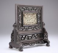 A CHINESE JADE MOUNTED HARDWOOD TABLE SCREEN
