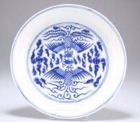 A CHINESE BLUE AND WHITE PORCELAIN 'DOUBLE PHOENIX' DISH