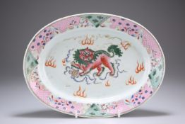 A CHINESE FAMILLE ROSE PORCELAIN DISH