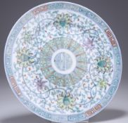 A MING STYLE PORCELAIN PLATE