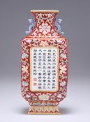 A CHINESE FAMILLE ROSE WALL POCKET