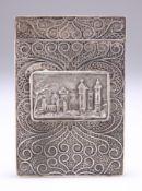 A WILLIAM IV FILIGREE SILVER CASTLE-TOP CARD CASE