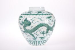 A CHINESE DRAGON VASE