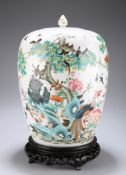 A LARGE CHINESE FAMILLE ROSE PORCELAIN JAR AND COVER