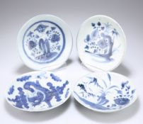 FOUR VIETNAMESE BLUE AND WHITE PLATES