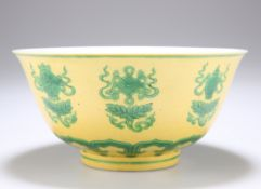 A CHINESE YELLOW GROUND AND GREEN DECORATED BOWL