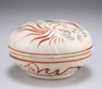 A POLYCHROME DECORATED CIZHOU BOX AND COVER, JIN DYNASTY,