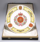 THE GORDON HIGHLANDERS PLATE BY SPODE FOR MULBERRY HALL OF YORK