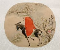 CHINESE SCHOOL, MAN ON A HORSE