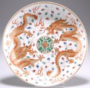 A CHINESE PORCELAIN 'DRAGON' DISH