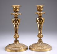 A PAIR OF 19TH CENTURY FRENCH ORMOLU CANDLESTICKS