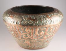 A LARGE EASTERN COPPER JARDINIERE