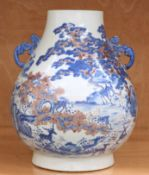 A LARGE CHINESE PORCELAIN TWO-HANDLED VASE