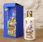 1 50cl. BOTTLE KWEICHOW MOUTAI 'FLYING FAIRY' 2016 AUSTRALIA SPECIAL DIPLOMATIC RELEASE
