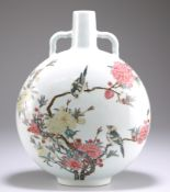 A CHINESE PORCELAIN MOON FLASK