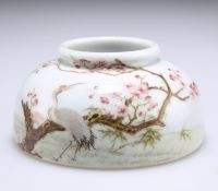 A CHINESE FAMILLE ROSE PORCELAIN BRUSH WASHER