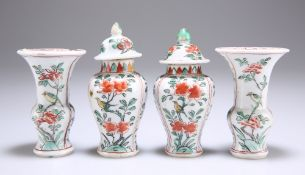 A GROUP OF FOUR CHINESE FAMILLE VERTE PORCELAIN MINIATURE VASES