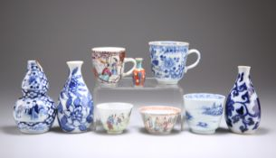 A GROUP OF CHINESE PORCELAIN TEA WARES AND VASES