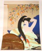 YURIKO MORITA (20TH CENTURY), 'MUSUMÉ'
