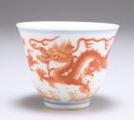 A CHINESE PORCELAIN WINE CUP,
