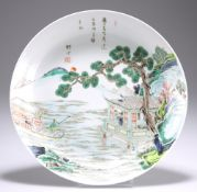 A CHINESE FAMILLE VERTE PORCELAIN DISH