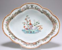 A CHINESE PORCELAIN ARMORIAL DISH, 18TH CENTURY