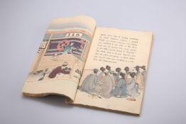 A JAPANESE CRÊPE PAPER BOOK, JAPANESE STORY-TELLERS