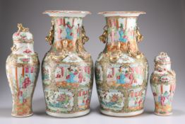 A GROUP OF CANTONESE FAMILLE ROSE PORCELAIN, 19TH CENTURY