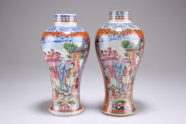 A NEAR PAIR OF CHINESE PORCELAIN VASES