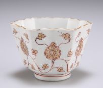 A CHINESE PORCELAIN WINE CUP, KANGXI