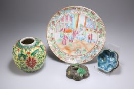 A 19TH CENTURY CANTONESE PORCELAIN PLATE