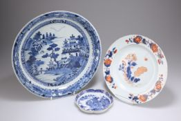 THREE PIECES OF CHINESE PORCELAIN