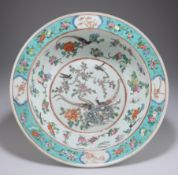 A CHINESE FAMILLE ROSE PORCELAIN BASIN, 19TH CENTURY