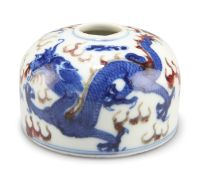 A CHINESE BLUE PAINTED 'DRAGON' BRUSH WASHER