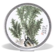 A CHINESE REPUBLICAN STYLE SAUCER DISH