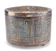 A COPPERED AND WHITE METAL BOX IN THE CHINESE TASTE