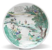 A CHINESE FAMILLE VERRE PORCELAIN CIRCULAR SAUCER DISH