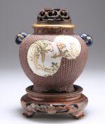 A JAPANESE SATSUMA CENSER, CIRCA 1900