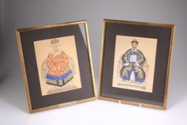 TWO CHINESE WATERCOLOURS OF DIGNITARIES