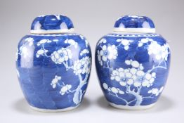 A pair of Chinese blue and white prunus decorated ginger jars and covers, 15cm