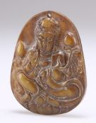 A Chinese jade pendant