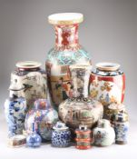 A group of ceramics including large Japanese vases, Chinese blue and white covered vases, etc.