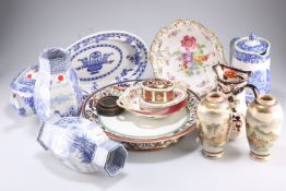 A quantity of miscellaneous China including a pair of blue and white Arcadian Chariots pottery vases