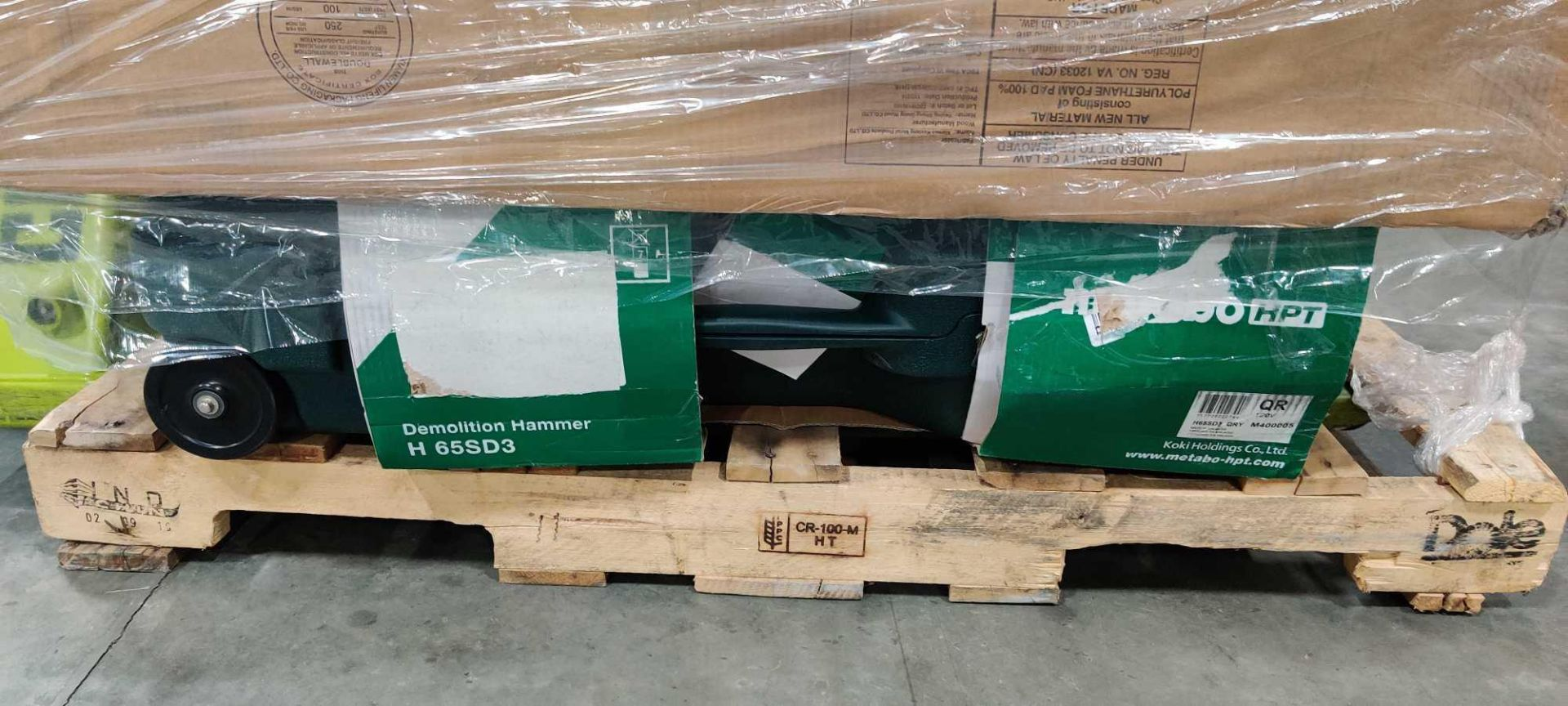 Single Pallet - Image 18 of 18