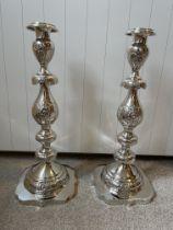 Large pair of HM Silver sabbath candlesticks 37cm